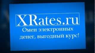 Обмен рублей в Телебанк, Сбербанк через Webmoney(, 2012-12-10T14:23:16.000Z)