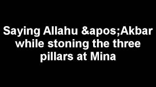 Saying Allahu