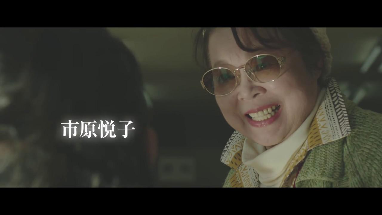画像: 映画『あん』予告編 youtu.be