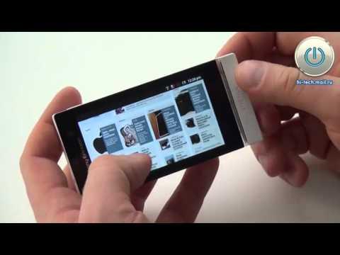 Видеообзор Sony Xperia U ST25i