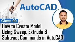كيفية إنشاء نموذج باستخدام الاجتياح ، Extrude & طرح الأوامر في أوتوكاد - النمذجة الصلبة في أوتوكاد