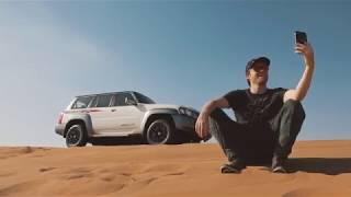 Nissan Super Safari presents Limitless Adventure with Max of Arabia Full Story