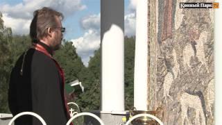 Торжественный молебен в честь святых мучеников Флора и Лавра в НКП «Русь»