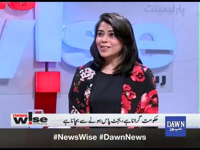 Newswise - 17 June 2019