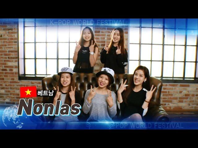 K-POP WORLD FESTIVAL in CHANGWON 2015] - Excellent Performance:Nonlas (Vietnam) – 아예 (Ah Yeah)(EXID)