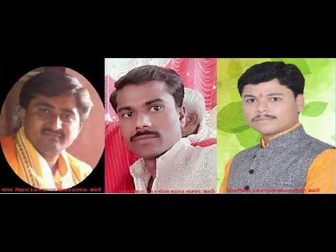 Marathi Abhang and Kirtan chali
