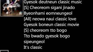 Classic - Suzy, WooYoung, Taecyeon, JYP {Lyrics}