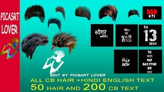 CB HAIR DOWNLOAD CB TEXT HINDI ENGLISH MIX DOWNLOAD ALL PICSART LOVER HOW TO DOWNLOAD HAIR PNG