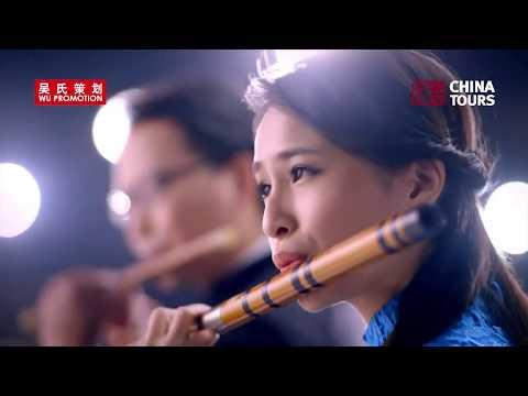 Das Große Chinesische Neujahrskonzert 2018 in Berlin - Shanghai Chinese Orchestra Teaser
