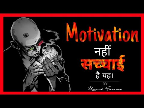 Best Inspirational Shayari In Hindi Motivational Quotes In Hindi By Back To The Life