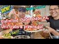 WoW! Pista Food Hall. Unlimited Crabs & Shabu Shabu!. Baclaran, Paranaque. Travel vlog