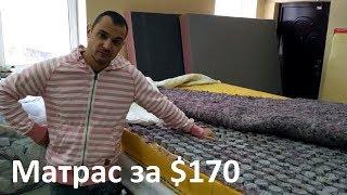 видео Купить матрас 190 на 90 (90х190) дешево: пружинный или беспружинный