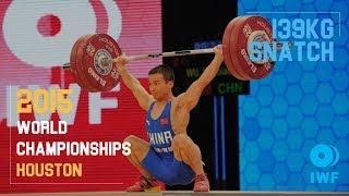Wu Jingbiao | 139kg Snatch