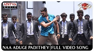 Naa Aduge Padithey Full Video Song | Kavacham Video Songs | Bellamkonda Sai Sreenivas, Kajal