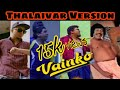 Brodha v x jordindian vainko song vadivelu version tamil mp3