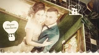 Константин+Марина.Свадебное Слайд шоу