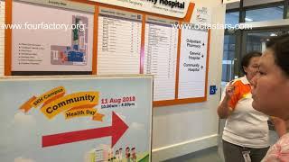 Sengkang General Hospital SKGH open house tour on 11 Aug 2018 using iPhone X