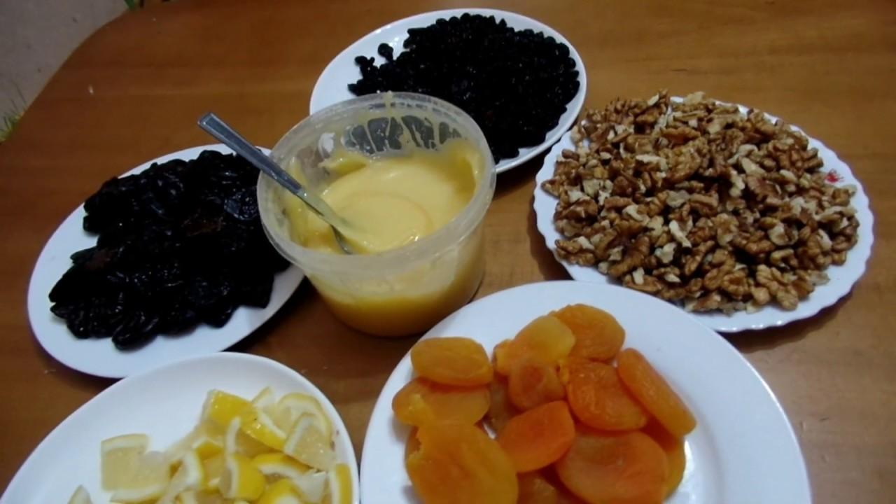 ПАСТА АМОСОВА. Рецепт приготовления смеси из сухофруктов,меда,лимона и орехов.Витаминная бомба!