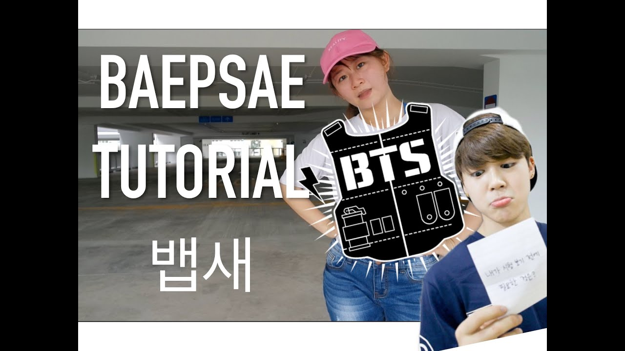 A guide to learn BTS choreographies | ARMY's Amino