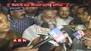 Congress Leader Jagga Reddy Slams KCR After Release From Jail | ABN Telugu