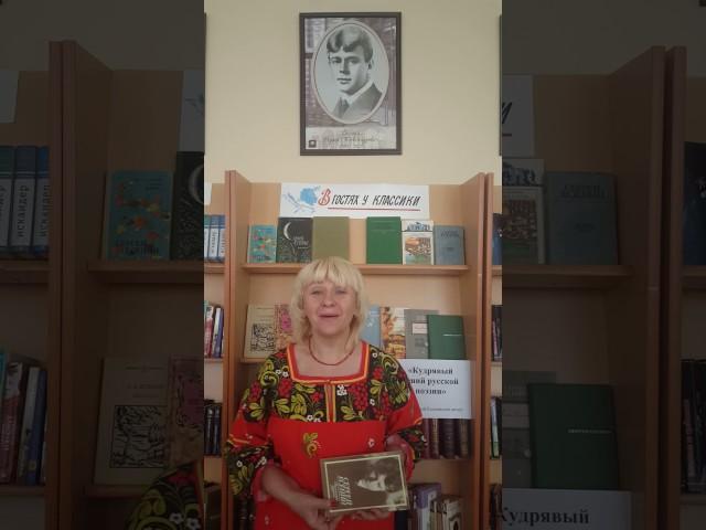 Изображение предпросмотра прочтения – СветланаЧистякова читает произведение «Гой ты, Русь, моя родная!..» С.А.Есенина