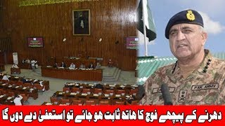 News Headlines | 9:00 AM | 20 December 2017 | 24 News HD