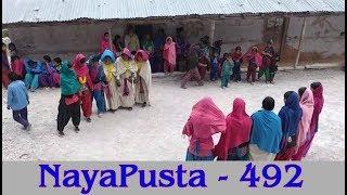 NayaPusta - 492