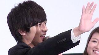 映画『先輩と彼女』完成披露舞台挨拶が2015年9月22日に行われた。