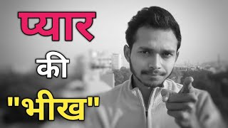 Never Beg For Love | Self Respect - Powerful Motivational Video in Hindi