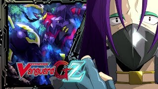 [TURN 6] Cardfight!! Vanguard G Z Official Animation - Purging Overlord