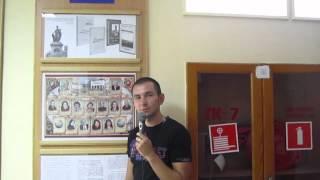 Презентация кафедры Истории УЛГУ