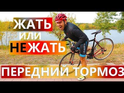 Как тормозить на шоссейном велосипеде