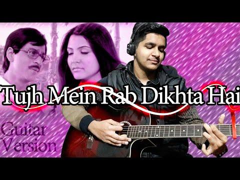 #Tujh Mein Rab Dikhta Hai From #Rab Ne Bana Di Jodi #Movie By #Aditya Seth