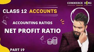 #112, class 12 Accounts (accounting ratios: operating,  operating profit, net profit ratio)