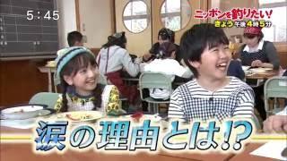 ニッポンを釣りたい! | TSSテレビ新広島 http://www.tss-tv.co.jp/web/...