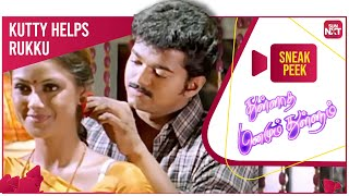 Kutty and Rukku | Sneak Peek | Thulladha Manamum Thullum | Full Movie on SUN NXT