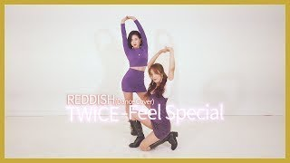 [PERCENT STUDIO] Reddish(레디쉬) | 트와이스(Twice) - Feel special) …