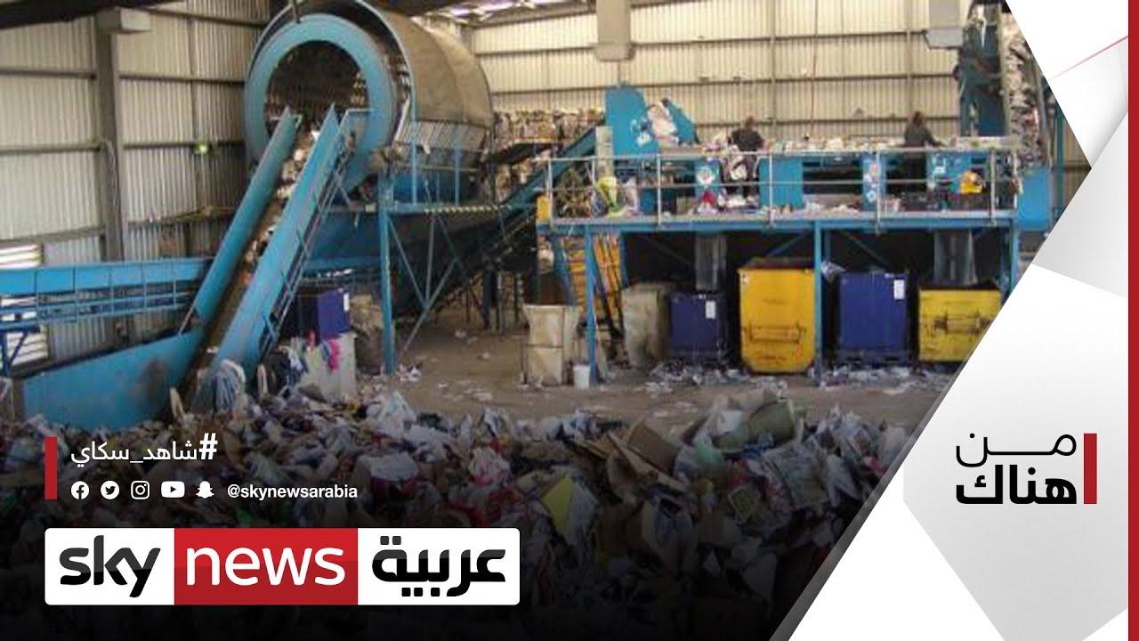 تدوير النُّفايات المعدنية.. تجارة المحتاجين في قطاع غزة | #من_هناك