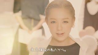 トリセツ/西野カナ covered by 木村愛佳 映画『ヒロイン失格』主題歌 関...
