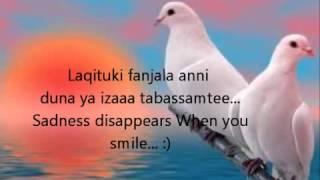 Download Lagu Zawjati With Lyrics And Translation Ahmed Bukhatir MP3