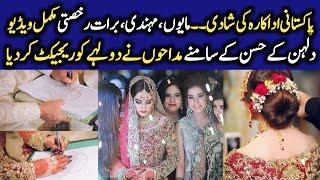Saniya Shamshad Wedding Highlights   Mayun   Mehndi   Barat & Rukhsati