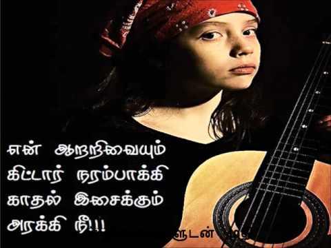 sad tamil kavithai m.n - YouTube