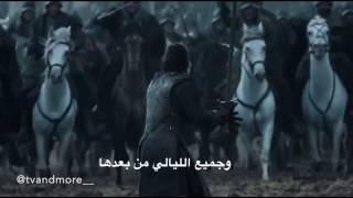 مترجم : جون سنو حارس الجدار و ملك الشمال - قيم اوف ثرونز