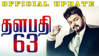 Thalapathy 63 OFFICIAL Update | Thalapathy Vijay | Atlee | AGS | AR Rahman