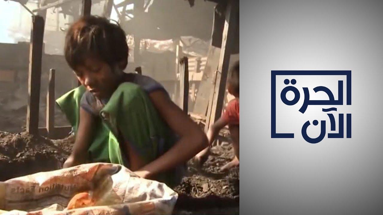 ازدياد عدد الأطفال العاملين في العالم  - 12:55-2021 / 6 / 10