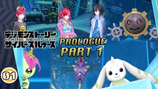 Digimon Story: Cyber Sleuth - Walkthrough Part 1 ~ PROLOGUE [Cyberspace EDEN]