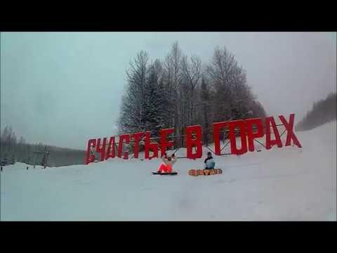 Горнолыжный комплекс Губаха, горные лыжи, сноуборды, море снега