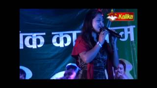 Video timro aankha ma... by anju pant @ sauraha concert download MP3, 3GP, MP4, WEBM, AVI, FLV Maret 2018