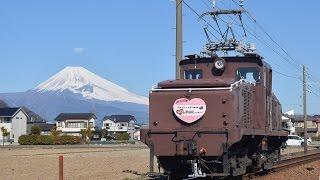 伊豆箱根鉄道 ED32 バレンタイン