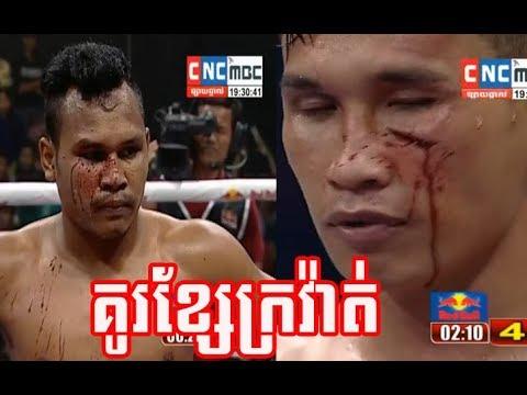 kun khmer, Roeung sophorn vs Opor, CNC boxing 13 January 2018, Muay thai